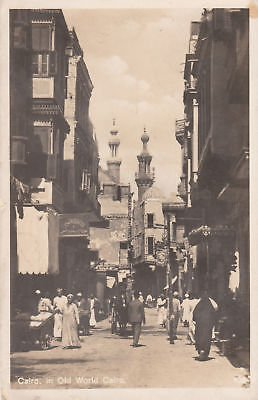 Old World Linens (F0896 Egypt, Cairo Old World Photo Postcard)