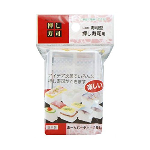 JapanBargain Japanese Sushi Rice Cake Spam Musubi Press Mold Maker