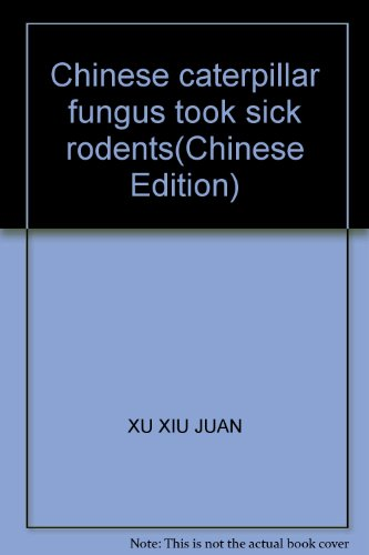 Chinese caterpillar fungus took sick rodents(Chinese Edition)