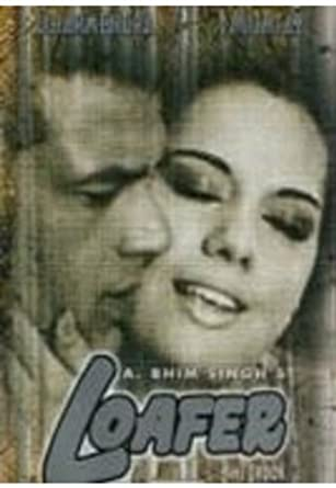 Amazoncom Loafer Dharmendra Mumtaz Movies Tv