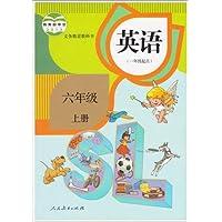 新版人教版小学新起点6六年级上册英语书课本教材 人教版新起点英语六年级上册课本教材 全新彩色