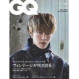 GQ JAPAN 2021年 11月号