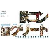 Tekkonkinkreet Art Book Shinji Kimura - White Side