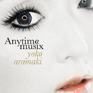 『Anytime musix』
