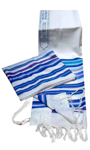 Talitnia Wool Multicolored Blue Shades Tallit Prayer Shawl with Matching Bag in 59'' Long X 80'' Wide by Talitnia