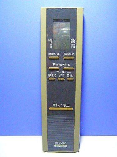 シャープ エアコンリモコン CRMC-A280JBEO
