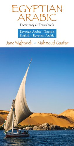 Egyptian Arabic-English/ English-Egyptian Arabic Dictionary & Phrasebook (Arabic Edition)