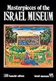 Masterpieces of the Israel Museum, Yona Fischer, 8870096270