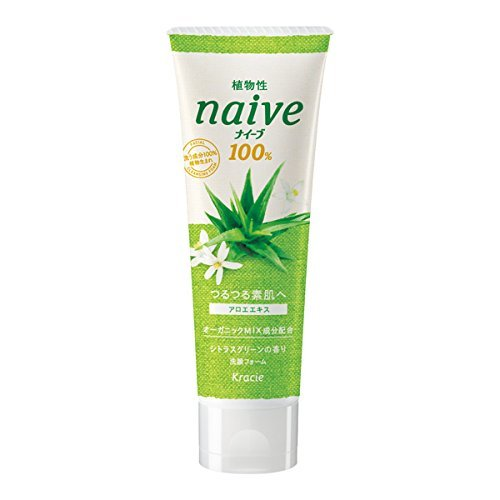 NAIVE Facial Cleansing Wash, Aloe, 110 Gram by (Naive Aloe)