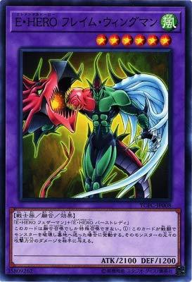 - Yu-Gi-Oh / Elemental Hero Flame Wingman (Common) / Yu-Gi-Oh! Chips Light Salt Taste (YCPC-JP008) / A Japanese Single Individual Card