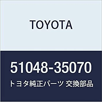 Toyota 51048-35070 Engine Mounting Bracket