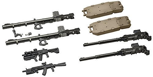 Kotobukiya frame arms and girl weapon set 1 non-scale plastic model