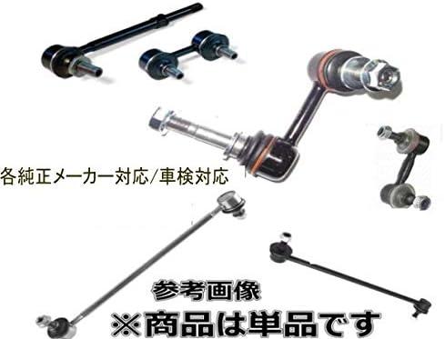 送料無料 トヨタ ハリアー MCU35W フロント スタビライザーリンク L-T3 1本 純正同等(新品)