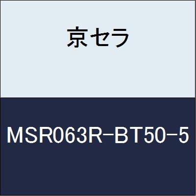 京セラ 切削工具 カッター MSR063R-BT50-5  B079Y3N47H