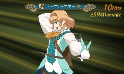 Tales of the Abyss [Japan Import] by Namco Bandai Games (Image #7)