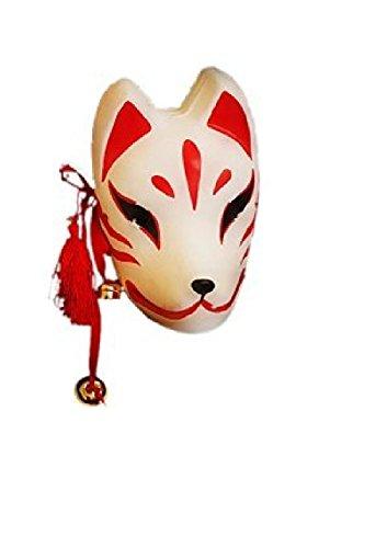 Maconaz Fox simple Mask Cosplay goods PVC fox-Plastic (Simple Cosplay Costumes For Men)