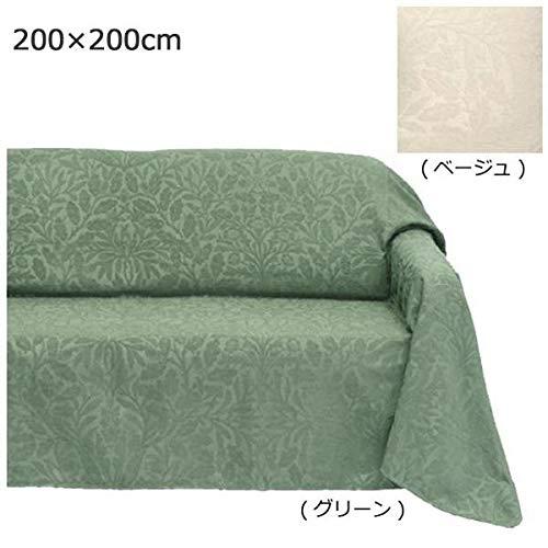川島織物セルコン Morris Design Studio エイコーン マルチカバー 200×200cm HV1705 Gグリーン   B07RXNG3CF