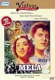 Mela (1948)(Starring Dilip Kumar / Nargis / Bollywood Black & White Classic With English Subtitles)