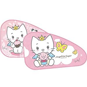 Angel Cat Sugar Ac-Saa-020 Parasoles Infantiles para Caravans, 2 Unidades, Color Rosa