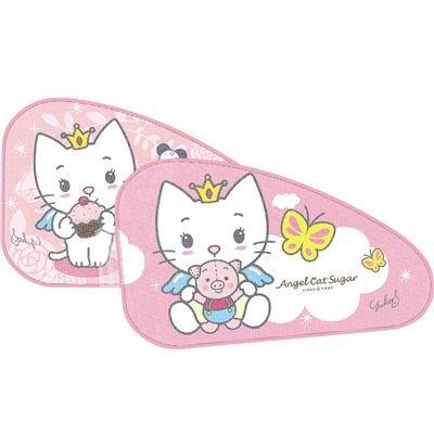 Playboy Sonnenschutz-Set Angel Cat Sugar PB-SAA-010