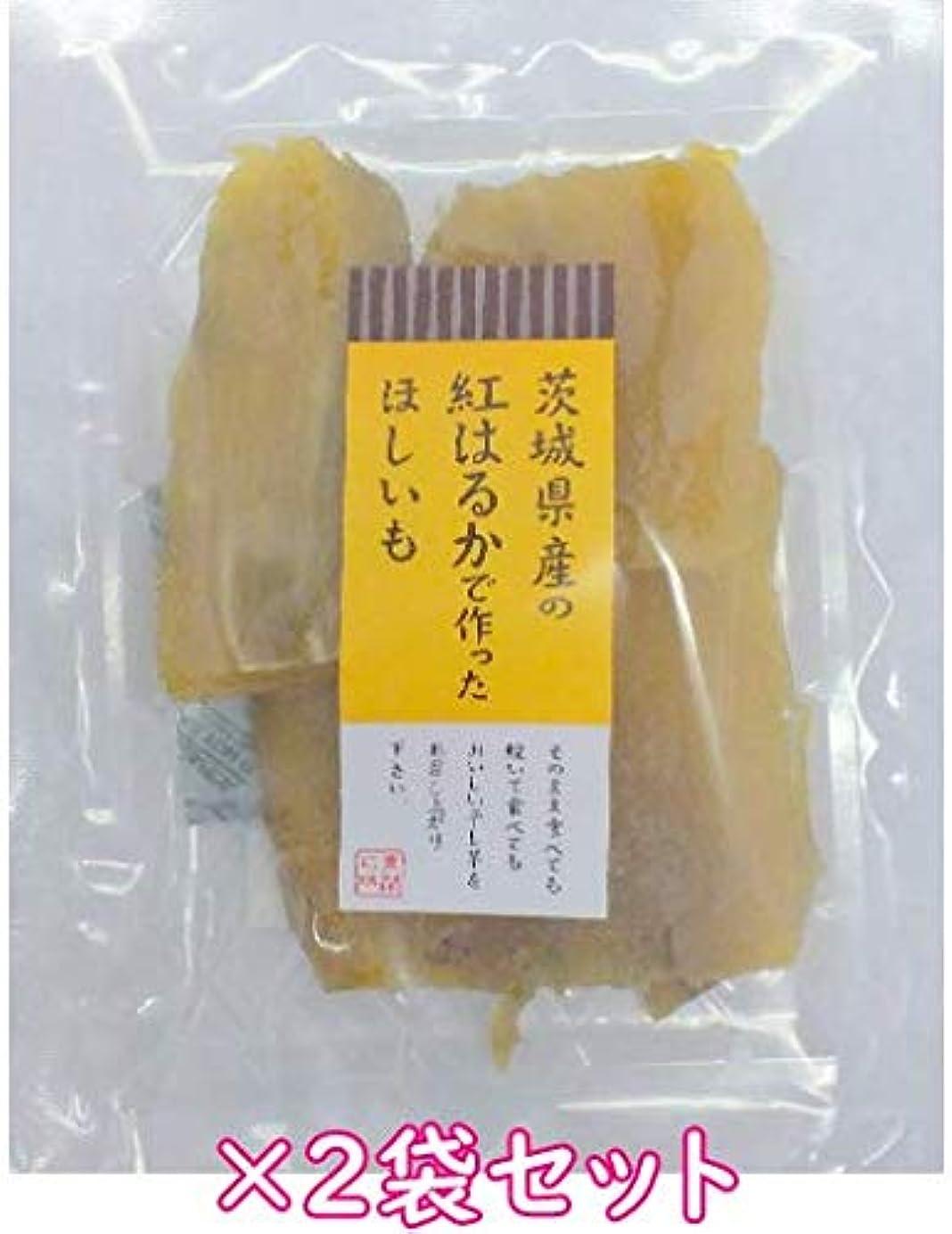 序文うなずく勝者お得な 茨城県産 ほしいも(干し芋、干しいも、乾燥芋)(シロタ) 1Kg