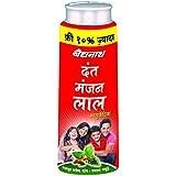 Baidyanath Dant Manjan Lal - 300 g