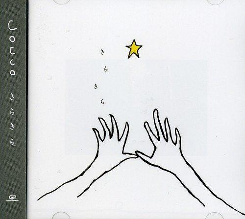 CD : Cocco - Kirakira (CD)