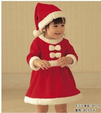 Amazon Com Children Baby Christmas Set Wholesale Girl S Boy S