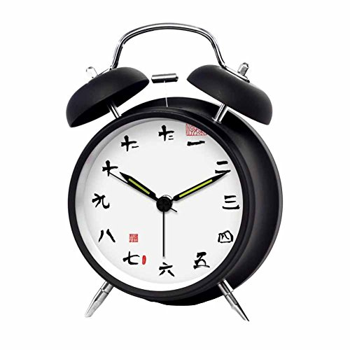 PANDA SUPERSTORE Chinese Numerals Silent Non Ticking Alarm Clock Loud Alarm Clock Twin Bell 4""