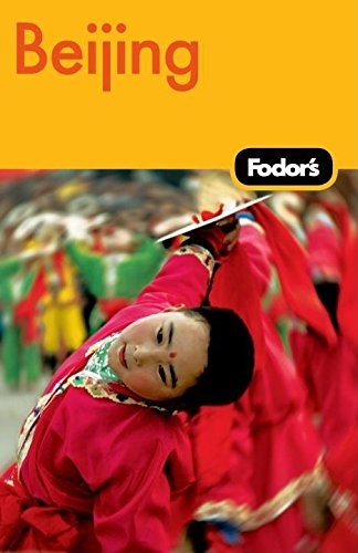 Fodor's Beijing, 2nd Edition (Travel Guide)