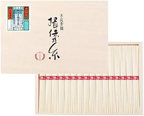 手延素麺 揖保乃糸 新物 上級品 赤帯 50g×16束 そうめん 木箱 ギフト TN-20