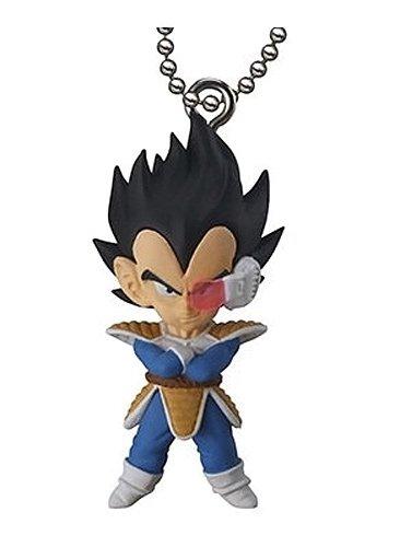 Amazon.com: DBZ Dragon Ball Z Vegeta Figura llavero anillo ...