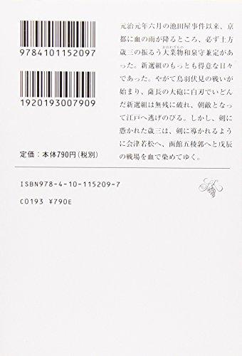 Moeyo Ken Moeyo Ken (Volume # 2)