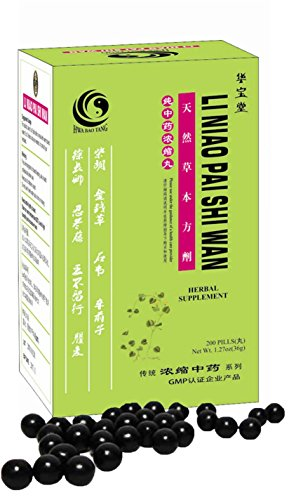 Li Niao Pai Shi Wan- Kidney & Gall Bladder Stone Pills- 200ct