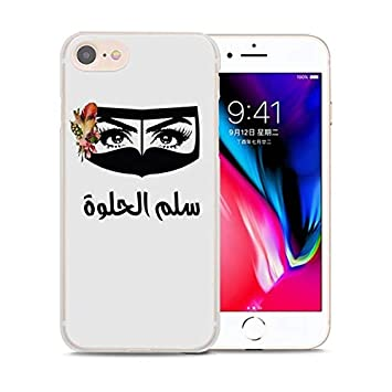coque arabe iphone 7