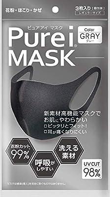 洗っ て 使える マスク