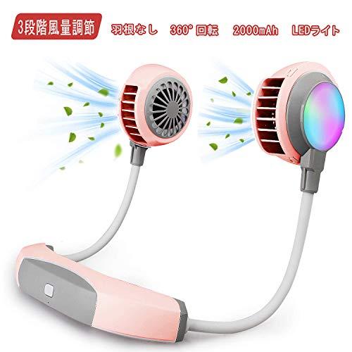 <휴대용 선풍기>   SHIRUI 휴대 선풍기  초대용량2000mAh  360°각도 조정 3단계 풍량 조절 에너지 절약 12시간 연속 사용 USB충전식 (핑크/ 하늘색)