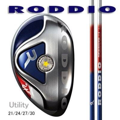 RODDIO ユーティリティ/RODDIOユーティリティシャフト I シリーズ I-8/R 24°(シルバー) B01BLY01A2