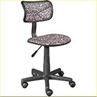 Urban Shop Swivel Mesh Chair, Leopard