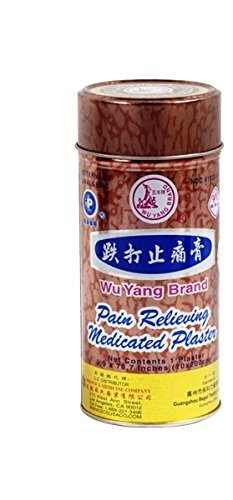 wu-yang-brand-pain-relieving-medicated-plaster-us-version