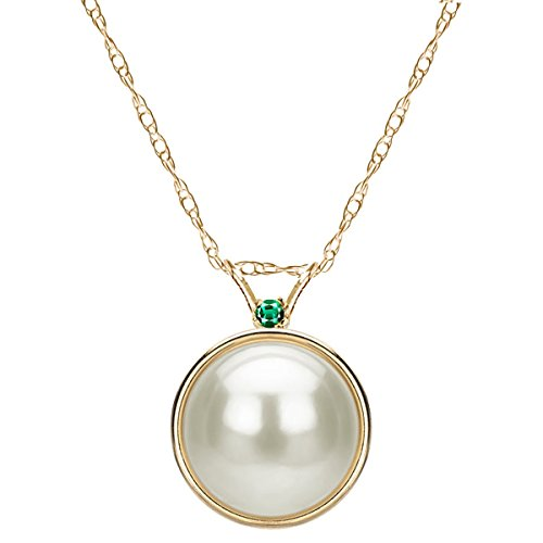 14k Yellow Gold 9-9.5mm White Freshwater Cultured Pearl Bezel Design Pendant with Gemstones or 1 100tccw Diamond