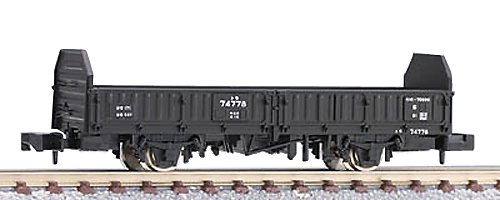 TOMIX Spur N 2713 Eisenbahnwaggons Tiger 70000 Form Tommy Tech