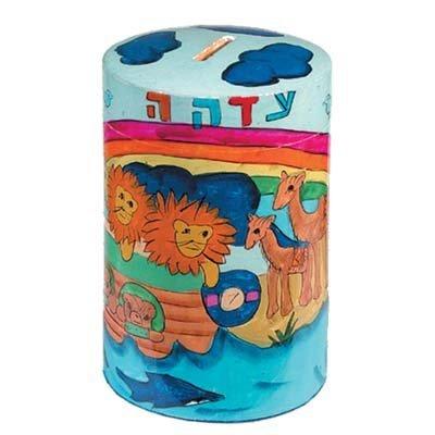 Yair-Emanuel-Noahs-Ark-Round-Tzedakah-Charity-Box-TZR-1