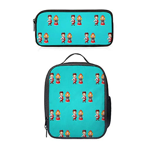 SARA NELL Unique Stylish Lunch Backpack Cartoon Scottish Couple Wearing Traditional Costum Insulated Lunch Bag Lunch Tote Cross-body Bag Pen Case Gift 2pcs(Lunch Bag+Pen Bag) ()