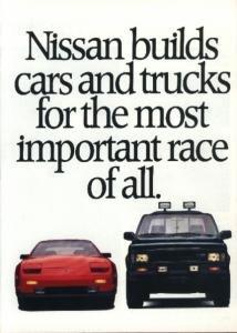1988 NISSAN 300ZX TURBO / PULSAR NX-SE / MAXIMA GXE / PATHFINDER SE COLOR
