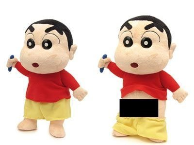 - Crayon Shin Chan Mr. Elephant Plush