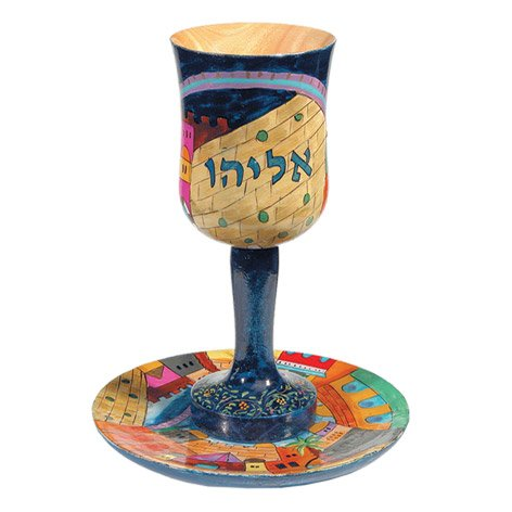 Elijah's Large Kiddush Cup and Plate CAT# CUL - 4