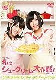 Variety - Douga Radio Kono Radio Chu Ni 1 Ri, Imoto Ga Iru!? Archive DVD (2DVDS) [Japan DVD] LABM-7107