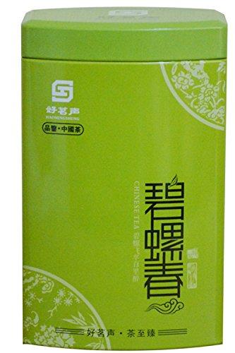 Chinese Famous High Mountain Picked Black Green Tea Red Tea Rock Tea Loose Tea-leaves (100g Bi Luo Chun)
