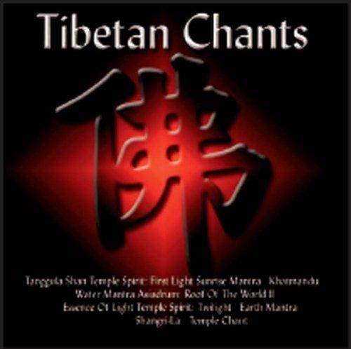 Tibetan Chants Super intense SALE Miami Mall